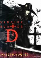 "<!-- AddThis Sharing Buttons above -->                 <div class=""addthis_toolbox addthis_default_style addthis_32x32_style"" addthis:url='http://fewat.com/vampire-hunter-d-bloodlust-2000-japanese-1080p-bluray-x264-dts-fgt/' addthis:title='Vampire.Hunter.D.Bloodlust.2000.JAPANESE.1080p.BluRay.x264.DTS-FGT' >                     <a class=""addthis_button_preferred_1""></a>                     <a class=""addthis_button_preferred_2""></a>                     <a class=""addthis_button_preferred_3""></a>                     <a class=""addthis_button_preferred_4""></a>                     <a class=""addthis_button_compact""></a>                     <a class=""addthis_counter addthis_bubble_style""></a>                 </div>Vampire.Hunter.D.Bloodlust.2000.JAPANESE.1080p.BluRay.x264.DTS-FGT https://www.imdb.com/title/tt0216651/ https://movie.douban.com/subject/1306982/ 電影名稱: 吸血鬼獵人D/吸血鬼獵人D:血欲Vampire.Hunter.D.Bloodlust.2000.JAPANESE.1080p.BluRay.x264.DTS-FGT 電影類型: 動作 / 動畫 / 懸疑 / 恐怖 / 奇幻 / 冒險 上映日期: 2001-04-17(日本) 檔案大小: 10.3GB/1.93GB 影片語系: 日語 影片字幕: 繁中/簡中/英文(內封) 解壓密碼: 無密碼 預覽簡介: 吸血鬼獵人D是吸血鬼王和人類女子生的後代,他身手敏捷,是響當當的吸血鬼獵人。這次,埃爾邦家族的千金夏洛特被吸血鬼擄了去,莊園主請來了D和吸血鬼獵人馬克思兄妹前往營救。途中,D和馬克思兄妹因為爭奪酬金而互相較量,弄得不歡而散。隨後,D受到了貴族三傑的襲擊,緊要關頭D突然發病,危在旦夕之際馬克思兄妹中的蕾拉救了D,他們相互約定日後誰先死對方就要前往其墓前獻花。 其後,他們查明了夏洛特並不是被吸血鬼擄走了,而是戀上了吸血鬼馬埃爾,兩人壹起私奔,正前往吸血鬼伯爵夫人卡米拉的城堡搭乘卡米拉的飛船前往世外桃源""夜之都""開始他們的新生活。然而卡米拉只是將他們騙去,她的真正目的是吸幹夏洛特的鮮血讓自己復活。D及時趕到,和卡米拉展開了壹場生死大戰。 影片截圖: 免責聲明 本人呼籲會員們不要將本站資源用於盈利或非法目的 本人亦不承擔會員將本站資源用於盈利或非法目的之任何後果和法律責任 本圖像文件皆從網上搜集轉載/不承擔任何技術及版權問題 下載鏈接僅供寬帶測試研究用途/請勿用於商業目的/下載後請在24小時內刪除<!-- AddThis Sharing Buttons below -->"