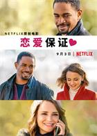 Love.Guaranteed.2020.1080p.NF.WEB-DL.DDP5.1.Atmos.x264-MZABI