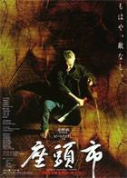 The.Blind.Swordsman.Zatoichi.2003.JAPANESE.1080p.BluRay.x264.DTS-FGT