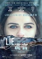 The.Lie.2018.1080p.AMZN.WEB-DL.DDP5.1.H.264-NTG