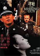 The.Missing.Gun.2002.1080p.AMZN.WEB-DL.DDP2.0.x264-ABM