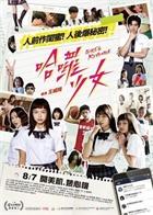 哈囉少女Girls Revenge.2020.1080p.NF.WEB-DL.H264.AC3-FEWAT