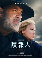 News.of.the.World.2020.1080p.AMZN.WEB-DL.DDP5.1.H.264-TEPES