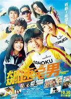 Yowamushi.Pedal.2020.1080p.BluRay.x264.DTS-WiKi