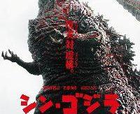 Shin.Gojira.2016.720p.HDRip.x264-UNKNOWN