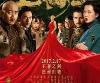 Lord.of.Shanghai.2016.2160p.WEB-DL.x264.AAC