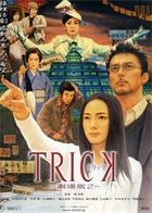 "<!-- AddThis Sharing Buttons above -->                 <div class=""addthis_toolbox addthis_default_style addthis_32x32_style"" addthis:url='https://fewat.com/2655/Trick.The.Movie.2.2006.1080p.BluRay.x264.DTS-WiKi' addthis:title='Trick.The.Movie.2.2006.1080p.BluRay.x264.DTS-WiKi' >                     <a class=""addthis_button_preferred_1""></a>                     <a class=""addthis_button_preferred_2""></a>                     <a class=""addthis_button_preferred_3""></a>                     <a class=""addthis_button_preferred_4""></a>                     <a class=""addthis_button_compact""></a>                     <a class=""addthis_counter addthis_bubble_style""></a>                 </div>Trick.The.Movie.2.2006.1080p.BluRay.x264.DTS-WiKi https://www.imdb.com/title/tt0872026/ 電影名稱: 圈套剧场版2 Trick.The.Movie.2.2006.1080p.BluRay.x264.DTS-WiKi 主 演: 仲间由纪惠 / 阿部宽 / 平冈祐太 / 堀北真希 / 生濑胜久 / 片平渚 電影類型: 悬疑 / 犯罪 上映日期: 2006日本 影片格式: MKV 檔案大小: 14.9GB/6.55GB 影片語系: 日語 影片字幕: 繁中/簡中/英文(內封) 片  長: 01:51:33 6.55GB/720P https://nitroflare.com/view/DC0943CC294F8D3/TrickTheMovie2720.part1.rar https://nitroflare.com/view/2CD22B6B2724B50/TrickTheMovie2720.part2.rar https://nitroflare.com/view/E06A06E5621D405/TrickTheMovie2720.part3.rar https://nitroflare.com/view/6903DBB13F43B04/TrickTheMovie2720.part4.rar https://nitroflare.com/view/9C188B7EC93B145/TrickTheMovie2720.part5.rar https://nitroflare.com/view/152641856B25662/TrickTheMovie2720.part6.rar https://nitroflare.com/view/24B7E76DC23FAB7/TrickTheMovie2720.part7.rar https://rapidgator.net/file/e85cd6e6adfc6e15fb18e1b430239047/TrickTheMovie2720.part1.rar.html https://rapidgator.net/file/887ee3f3fb73b82deae7f4637bdcf1a3/TrickTheMovie2720.part2.rar.html https://rapidgator.net/file/8e9b49f3615aaed180d21f04bfebeb45/TrickTheMovie2720.part3.rar.html https://rapidgator.net/file/2e9b318304ae3f2d563974f5d0df5dc5/TrickTheMovie2720.part4.rar.html https://rapidgator.net/file/15bd0a296c4ce872e1b811cfe69c19af/TrickTheMovie2720.part5.rar.html https://rapidgator.net/file/8e7e"