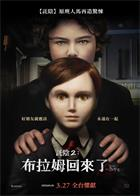 """<!-- AddThis Sharing Buttons above -->                 <div class=""""addthis_toolbox addthis_default_style addthis_32x32_style"""" addthis:url='https://fewat.com/brahms-the-boy-ii-2020-bluray-1080p-dts-hd-ma-5-1-x264-mteam/' addthis:title='Brahms.The.Boy.II.2020.BluRay.1080p.DTS-HD.MA.5.1.x264-MTeam' >                     <a class=""""addthis_button_preferred_1""""></a>                     <a class=""""addthis_button_preferred_2""""></a>                     <a class=""""addthis_button_preferred_3""""></a>                     <a class=""""addthis_button_preferred_4""""></a>                     <a class=""""addthis_button_compact""""></a>                     <a class=""""addthis_counter addthis_bubble_style""""></a>                 </div>Brahms.The.Boy.II.2020.BluRay.1080p.DTS-HD.MA.5.1.x264-MTeam Size: 6.77 GB Video: MKV 