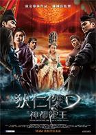 """<!-- AddThis Sharing Buttons above -->                 <div class=""""addthis_toolbox addthis_default_style addthis_32x32_style"""" addthis:url='https://fewat.com/young-detective-dee-rise-of-the-sea-dragon-2013-1080p-bluray-x264-dts-wiki/' addthis:title='Young.Detective.Dee.Rise.of.the.Sea.Dragon.2013.1080p.BluRay.x264.DTS-WiKi' >                     <a class=""""addthis_button_preferred_1""""></a>                     <a class=""""addthis_button_preferred_2""""></a>                     <a class=""""addthis_button_preferred_3""""></a>                     <a class=""""addthis_button_preferred_4""""></a>                     <a class=""""addthis_button_compact""""></a>                     <a class=""""addthis_counter addthis_bubble_style""""></a>                 </div>Young.Detective.Dee.Rise.of.the.Sea.Dragon.2013.1080p.BluRay.x264.DTS-WiKi https://www.imdb.com/title/tt2992146/ https://movie.douban.com/subject/5996801/ 電影名稱: 狄仁杰之神都龙王 主 演: 赵又廷 / 冯绍峰 / 林更新 / 金汎 / 杨颖 / 刘嘉玲 / 胡东 / 马京京 / 盛鉴 / 林朝绪 / 陈坤 電影類型: 动作 / 悬疑 / 古装 上映日期: 2013中国香港 影片格式: MKV 檔案大小: 11.9GB/6.56GB 影片語系: 国語 影片字幕: 繁中/簡中/英文(內封) 6.56GB/720P https://katfile.com/k612puy3ywas/Young2Dragobr720.part1.rar.html https://katfile.com/clr1rr84jcdg/Young2Dragobr720.part2.rar.html https://katfile.com/sezu922nmxhi/Young2Dragobr720.part3.rar.html https://katfile.com/qbaiwwlul9rj/Young2Dragobr720.part4.rar.html https://katfile.com/zzflmh4ndhno/Young2Dragobr720.part5.rar.html https://katfile.com/j17k1xv1jz6j/Young2Dragobr720.part6.rar.html https://katfile.com/049c5vumlonz/Young2Dragobr720.part7.rar.html https://rapidgator.net/file/2ac3a66c2afab79e375099c21d2092f1/Young2Dragobr720.part1.rar.html https://rapidgator.net/file/abbbe222dd161c423be80b6397abdf74/Young2Dragobr720.part2.rar.html https://rapidgator.net/file/279bdbac64f9622b0bc2edee6448485b/Young2Dragobr720.part3.rar.html https://rapidgator.net/file/8933e7713b597c807a91f04f2bc8fa58/Young2Dragobr720.part4.rar.html https://rapidgator.net/file/9ae79f87cce263295459292431ccf5ca/Young2Dragobr720.part5.rar.html https://r"""