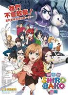 劇場版 SHIROBAKO.2020.WEBRip.1080p