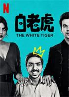 The.White.Tiger.2021.1080p.NF.WEB-DL.DDP5.1.Atmos.x264-CMRG