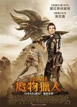 Monster.Hunter.2021.1080p.Bluray.DTS-HD.MA.5.1.X264-EVO