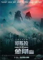 "<!-- AddThis Sharing Buttons above -->                 <div class=""addthis_toolbox addthis_default_style addthis_32x32_style"" addthis:url='https://fewat.com/godzilla-vs-kong-2021-1080p-hmax-web-dl-ddp5-1-atmos-x264-mzabi/' addthis:title='Godzilla.vs.Kong.2021.1080p.HMAX.WEB-DL.DDP5.1.Atmos.x264-MZABI' >                     <a class=""addthis_button_preferred_1""></a>                     <a class=""addthis_button_preferred_2""></a>                     <a class=""addthis_button_preferred_3""></a>                     <a class=""addthis_button_preferred_4""></a>                     <a class=""addthis_button_compact""></a>                     <a class=""addthis_counter addthis_bubble_style""></a>                 </div>Godzilla.vs.Kong.2021.1080p.HMAX.WEB-DL.DDP5.1.Atmos.x264-MZABI 電影名稱: 哥斯拉大战金刚/哥吉拉大战金刚Godzilla.vs.Kong.2021.1080p.HMAX.WEB-DL.DDP5.1.Atmos.x264-MZABI 导演: 亚当·温加德 编剧: 特里·鲁西奥 / 埃里克·皮尔森 / 麦克思·鲍伦斯坦 / 迈克尔·道赫蒂 / 扎克·希尔兹 主演: 亚历山大·斯卡斯加德 / 米莉·波比·布朗 / 丽贝卡·豪尔 / 凯莉·霍特尔 / 布莱恩·泰里·亨利 / 小栗旬 / 艾莎·冈萨雷斯 / 朱利安·迪尼森 / 兰斯·莱迪克 / 凯尔·钱德勒 / 德米安·比齐尔 / 哈基姆·凯-卡西姆 / 钱信伊 / 约翰·皮鲁切洛 / 克里斯·乔克 / 康兰·卡萨尔 / 布拉德·麦克默里 / 本杰明·里格比 / 普里西拉·道伊西 / 戴维·卡斯蒂洛 / 吉姆·帕尔默 / 柯蒂斯·布什 / 皮拉·福德 / 爱丽丝·兰斯伯里 / 肖恩·麦克布莱德 / 乔尔·皮尔斯 / 乔恩·奎斯蒂德 / 塔斯尼姆·罗克 / 艾梅伯·瓦尔斯 / 迪索·拉莫斯 类型: 动作 / 科幻 / 冒险 制片国家/地区: 美国 / 澳大利亚 语言: 英语 上映日期: 2021-03-26(中国大陆) / 2021-03-24(中国台湾) / 2021-03-31(美国) 片长: 113分钟 又名: 金刚大战哥斯拉 / 哥吉拉大战金刚(台) / King Kong vs. Godzilla IMDb链接:https://www.imdb.com/title/tt5034838 影片格式: MKV 檔案大小: 3.28GB/7.11GB/14.7GB 影片字幕: 繁中/簡中/英文(內封) 載點網址: 解壓密碼: 無密碼 預覽簡介: 王者一決勝負!傳奇影業將金剛與哥吉拉收於旗下,「怪獸宇宙」第四部作品,兩大怪獸的世紀爭奪霸者之戰。兩位神級巨獸展開史詩般的殊死一戰,當傳奇正面對決時,世界的命運危在旦夕。金剛挑戰哥吉拉,誰將殞落? 王者一決勝負!在《哥吉拉II怪獸之王》後迎接兩大怪獸哥吉拉與金剛的世紀之戰,金剛挑戰王者之戰,誰將殞落? 兩位神級巨獸展開史詩般的殊死一戰,當傳奇正面對決時,世界的命運危在旦夕。金剛與牠的保護者,踏上危險的旅程,尋找牠真正的家園,同行的還有吉雅,這名年輕的小孤女,與金剛間有著獨特且強大的聯繫。但他們意外地與憤怒的哥吉拉狹路相逢,並在全球引發一片腥風血雨。 這起由無形力量所激化的兩個巨獸間的史詩級衝突,僅是深藏地心之謎的冰山一角。 影片截圖: […]<!-- AddThis Sharing Buttons below -->"