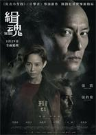 The.Soul.2021.CHINESE.1080p.NF.WEB-DL.DDP5.1.x264-PAAI