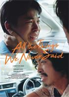 All.the.Things.We.Never.Said.2020.1080p.BluRay.x264-FEWAT