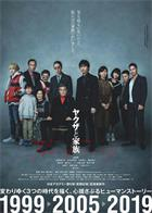 Yakuza.and.the.Family.2021.1080p.NF.WEB-DL.H264.AAC-FEWAT