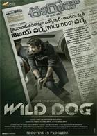 "<!-- AddThis Sharing Buttons above -->                 <div class=""addthis_toolbox addthis_default_style addthis_32x32_style"" addthis:url='https://fewat.com/wild-dog-2020-1080p-nf-web-dl-ddp5-1-x264-fewat/' addthis:title='Wild.Dog.2020.1080p.NF.WEB-DL.DDP5.1.x264-FEWAT' >                     <a class=""addthis_button_preferred_1""></a>                     <a class=""addthis_button_preferred_2""></a>                     <a class=""addthis_button_preferred_3""></a>                     <a class=""addthis_button_preferred_4""></a>                     <a class=""addthis_button_compact""></a>                     <a class=""addthis_counter addthis_bubble_style""></a>                 </div>Wild.Dog.2020.1080p.NF.WEB-DL.DDP5.1.x264-FEWAT 電影名稱: 野狗/反恐出更 Wild.Dog.2020.1080p.NF.WEB-DL.DDP5.1.x264-FEWAT 主演: 納嘎朱納·阿克肯尼 / Saiyami Kher / 迪雅·莫紮 / 阿圖爾·庫爾卡尼 / Dayanand Reddy / Anish Kuruvilla / Avijit Dutt / Rahul Singh / Trivikram Nallamshetty 類型: 動作 / 冒險 制片國家/地區: 印度 語言: 泰盧固語 上映日期: 2021-04-02(印度) IMDb鏈接:https://www.imdb.com/title/tt11503178 影片格式: MKV 檔案大小: 3.44GB 影片字幕: 繁中/簡中/英文/法文/德文+…(內封) 載點網址: 解壓密碼: 無密碼 預覽簡介: 《野狗》是壹部2021年印度泰盧固語動作驚悚片,由初出茅廬的Ashishor Solomon執導。該電影由Matinee Entertainment製作,由Nagarjuna Akkineni,Dia Mirza,Saiyami Kher和Atul Kulkarni擔任主角 壹系列的攻擊危及印度國家安全,壹名急躁輕率卻十分優秀的情報員帶領壹場機密行動,要揪出幕後主使。 影片截圖: 免責聲明 本人呼籲會員們不要將本站資源用於盈利或非法目的 本人亦不承擔會員將本站資源用於盈利或非法目的之任何後果和法律責任 本圖像文件皆從網上搜集轉載/不承擔任何技術及版權問題 下載鏈接僅供寬帶測試研究用途/請勿用於商業目的/下載後請在24小時內刪除<!-- AddThis Sharing Buttons below -->"