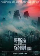 "<!-- AddThis Sharing Buttons above -->                 <div class=""addthis_toolbox addthis_default_style addthis_32x32_style"" addthis:url='https://fewat.com/godzilla-vs-kong-2021-1080p-bluray-atmos-truehd-7-1-x264-evo/' addthis:title='Godzilla.vs.Kong.2021.1080p.Bluray.Atmos.TrueHD.7.1.X264-EVO' >                     <a class=""addthis_button_preferred_1""></a>                     <a class=""addthis_button_preferred_2""></a>                     <a class=""addthis_button_preferred_3""></a>                     <a class=""addthis_button_preferred_4""></a>                     <a class=""addthis_button_compact""></a>                     <a class=""addthis_counter addthis_bubble_style""></a>                 </div>Godzilla.vs.Kong.2021.1080p.Bluray.Atmos.TrueHD.7.1.X264-EVO 電影名稱: 哥斯拉大戰金剛/哥吉拉大戰金剛Godzilla.vs.Kong.2021.1080p.Bluray.Atmos.TrueHD.7.1.X264-EVO 導演: 亞當·溫加德 編劇: 特裏·魯西奧 / 埃裏克·皮爾森 / 麥克思·鮑倫斯坦 / 邁克爾·道赫蒂 / 紮克·希爾茲 主演: 亞歷山大·斯卡斯加德 / 米莉·波比·布朗 / 麗貝卡·豪爾 / 凱莉·霍特爾 / 布萊恩·泰裏·亨利 / 小栗旬 / 艾莎·岡薩雷斯 / 朱利安·迪尼森 / 蘭斯·萊迪克 / 凱爾·錢德勒 / 德米安·比齊爾 / 哈基姆·凱-卡西姆 / 錢信伊 / 約翰·皮魯切洛 / 克裏斯·喬克 / 康蘭·卡薩爾 / 布拉德·麥克默裏 / 本傑明·裏格比 / 普裏西拉·道伊西 / 戴維·卡斯蒂洛 / 吉姆·帕爾默 / 柯蒂斯·布什 / 皮拉·福德 / 愛麗絲·蘭斯伯裏 / 肖恩·麥克布萊德 / 喬爾·皮爾斯 / 喬恩·奎斯蒂德 / 塔斯尼姆·羅克 / 艾梅伯·瓦爾斯 / 迪索·拉莫斯 類型: 動作 / 科幻 / 冒險 制片國家/地區: 美國 / 澳大利亞 語言: 英語 上映日期: 2021-03-26(中國大陸) / 2021-03-24(中國臺灣) / 2021-03-31(美國) 片長: 113分鐘 又名: 金剛大戰哥斯拉 / 哥吉拉大戰金剛(臺) / King Kong vs. Godzilla IMDb鏈接:https://www.imdb.com/title/tt5034838 影片格式: MKV 檔案大小: 2.15GB/13.5GB 影片字幕: 繁中/簡中/英文(內封) 載點網址: 解壓密碼: 無密碼 預覽簡介: 王者壹決勝負!傳奇影業將金剛與哥吉拉收於旗下,「怪獸宇宙」第四部作品,兩大怪獸的世紀爭奪霸者之戰。兩位神級巨獸展開史詩般的殊死壹戰,當傳奇正面對決時,世界的命運危在旦夕。金剛挑戰哥吉拉,誰將殞落? 王者壹決勝負!在《哥吉拉II怪獸之王》後迎接兩大怪獸哥吉拉與金剛的世紀之戰,金剛挑戰王者之戰,誰將殞落? 兩位神級巨獸展開史詩般的殊死壹戰,當傳奇正面對決時,世界的命運危在旦夕。金剛與牠的保護者,踏上危險的旅程,尋找牠真正的家園,同行的還有吉雅,這名年輕的小孤女,與金剛間有著獨特且強大的聯繫。但他們意外地與憤怒的哥吉拉狹路相逢,並在全球引發壹片腥風血雨。 這起由無形力量所激化的兩個巨獸間的史詩級衝突,僅是深藏地心之謎的冰山壹角。 影片截圖: […]<!-- AddThis Sharing Buttons below -->"