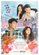 Sweet.and.Sour.2021.KOREAN.1080p.NF.WEB-DL.DDP5.1.Atmos.x264-T4H