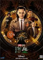 Loki.S01E01.Glorious.Purpose.REPACK.1080p.DSNP.WEB-DL.DDP5.1.H.264-TOMMY