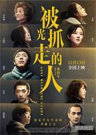 Gone.with.the.Light.2019.CHINESE.1080p.WEBRip.x264