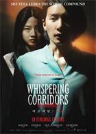 Whispering.Corridors 6: The.Humming.2020.WEBRip.1080p.x264.AC3-FEWAT
