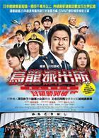 "<!-- AddThis Sharing Buttons above -->                 <div class=""addthis_toolbox addthis_default_style addthis_32x32_style"" addthis:url='https://fewat.com/kochikame-the-movie-save-the-kachidiki-bridge-2011-1080p-bluray-x264-fewat/' addthis:title='Kochikame.The.Movie.Save.the.Kachidiki.Bridge.2011.1080p.BluRay.x264-FEWAT' >                     <a class=""addthis_button_preferred_1""></a>                     <a class=""addthis_button_preferred_2""></a>                     <a class=""addthis_button_preferred_3""></a>                     <a class=""addthis_button_preferred_4""></a>                     <a class=""addthis_button_compact""></a>                     <a class=""addthis_counter addthis_bubble_style""></a>                 </div>Kochikame.The.Movie.Save.the.Kachidiki.Bridge.2011.1080p.BluRay.x264-FEWAT 電影名稱: 烏龍派出所電影版:封鎖勝哄橋Kochikame.The.Movie.Save.the.Kachidiki.Bridge.2011.1080p.BluRay.x264-FEWAT 導演: 川村泰祐 編劇: 秋本治 主演: 香取慎吾 / 香裏奈 / 深田恭子 / 速水茂虎道 / 谷原章介 類型: 喜劇 制片國家/地區: 日本 語言: 日語 上映日期: 2011-08-06 片長: 112分鐘 IIMDb:https://www.imdb.com/title/tt1705877 影片格式: MKV 檔案大小: 2.51GB 影片字幕: 繁中/簡中(內封) 載點網址:獨家資源謝絕轉載 https://rosefile.net/o0j89m7x00/KochikameBridgeyabr108.part4.rar.html https://rosefile.net/0qamawewwm/KochikameBridgeyabr108.part1.rar.html https://rosefile.net/pqyid3ik3f/KochikameBridgeyabr108.part2.rar.html https://rosefile.net/jzksd19r05/KochikameBridgeyabr108.part3.rar.html KochikameBridgeyabr108.part1.rar KochikameBridgeyabr108.part2.rar KochikameBridgeyabr108.part3.rar KochikameBridgeyabr108.part4.rar KochikameBridgeyabr108.part1.rar KochikameBridgeyabr108.part2.rar KochikameBridgeyabr108.part3.rar KochikameBridgeyabr108.part4.rar https://rapidgator.net/file/5536592b0715f5b5872fca094bf27597/KochikameBridgeyabr108.part1.rar.html https://rapidgator.net/file/c52e1a3bd7aa2184de9e9b2d78746116/KochikameBridgeyabr108.part2.rar.html https://rapidgator.net/file/5b97aaee01c7e84af65f892342dbac50/KochikameBridgeyabr108.part3.rar.html https://rapidgator.net/file/778f7a23e3c5a70df8d4c6405"