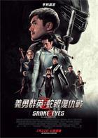 Snake.Eyes.G.I.Joe.Origins.2021.1080p.AMZN.WEB-DL.DDP5.1.Atmos.H.264-CMRG