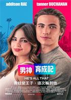 Hes.All.That.2021.1080p.NF.WEB-DL.DDP5.1.Atmos.x264-TEPES
