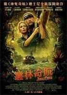Jungle.Cruise.2021.1080p.BluRay.DD+7.1.x264-iFT