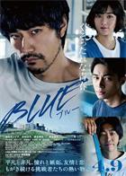 Blue.2021.JAPANESE.1080p.NF.WEB-DL.DDP5.1.x264-NOGRP