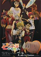 The Seven Deadly Sins – Cursed by Light.2021.1080p.NF.WEB-DL.H264.AC3-FEWAT